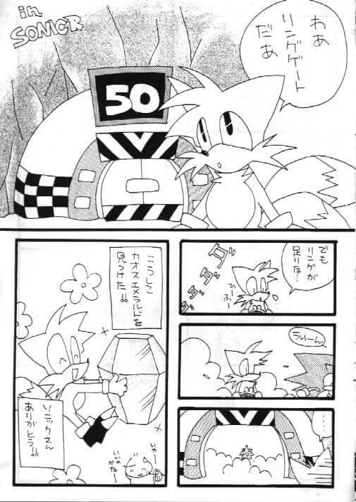 manga revokuzuke