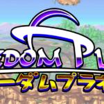 Freedom Planet - Pensa em um jogo bom - É esse leia agora